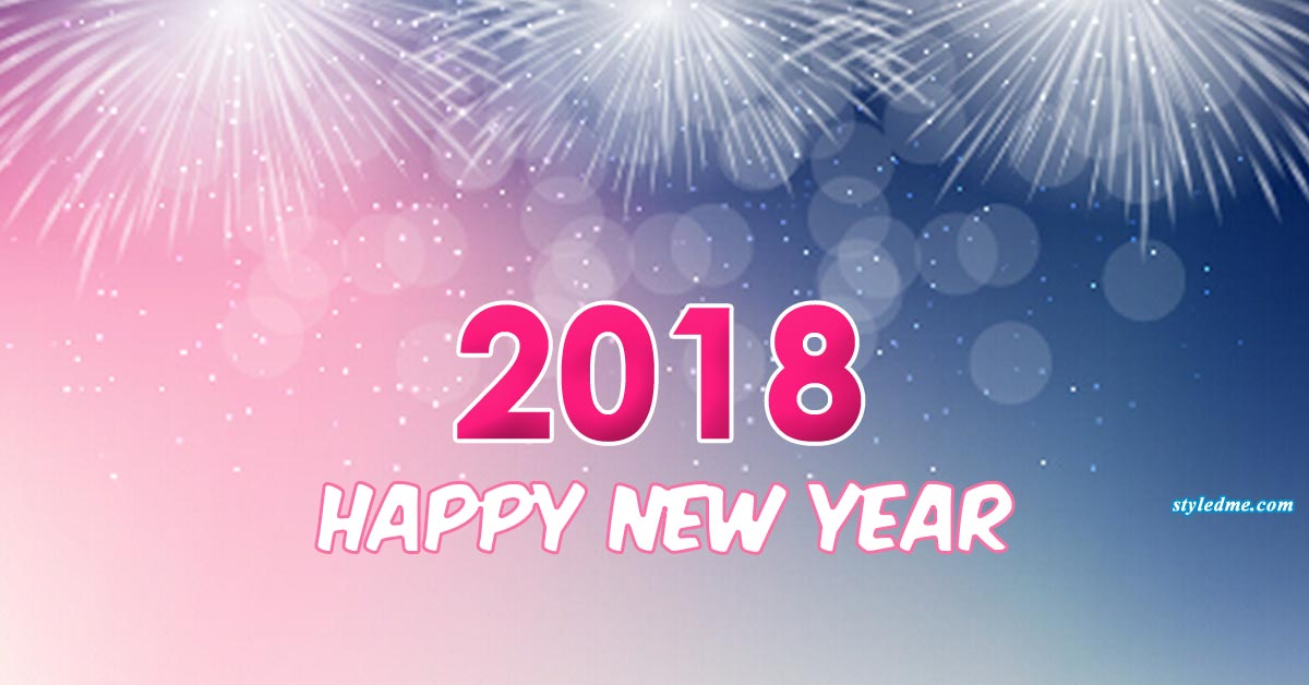 Happy New Year 2020 facebook banner images