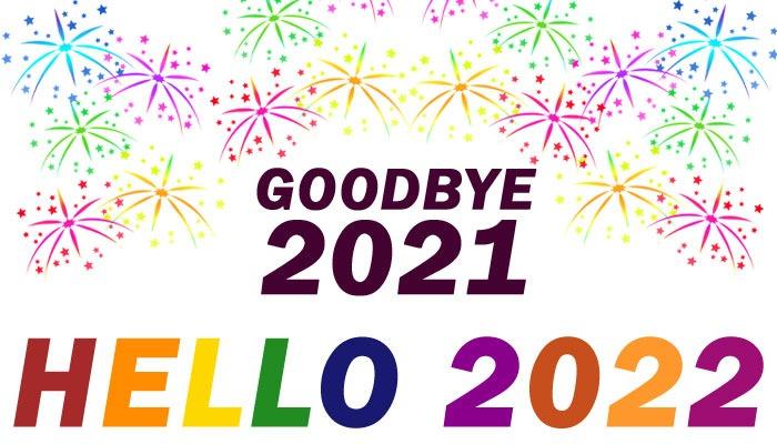 goodbye 2021 hello 2022 clipart banner