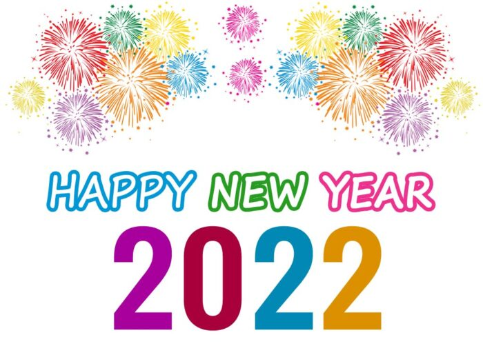 happy new year 2022 clipart free new years eve images
