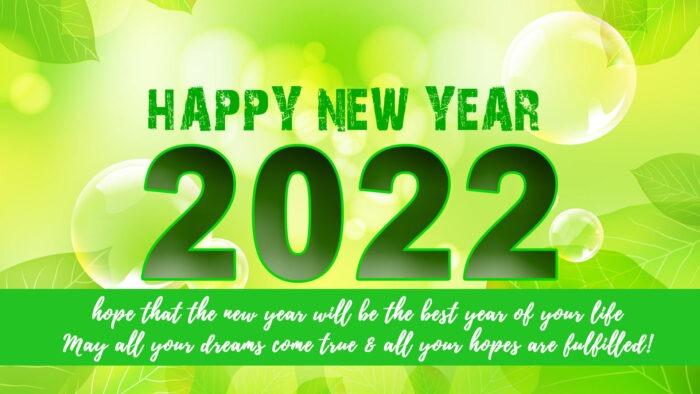 happy new year 2022 desktop background HD wallpaper