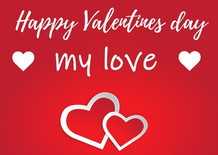 happy valentines day my love images