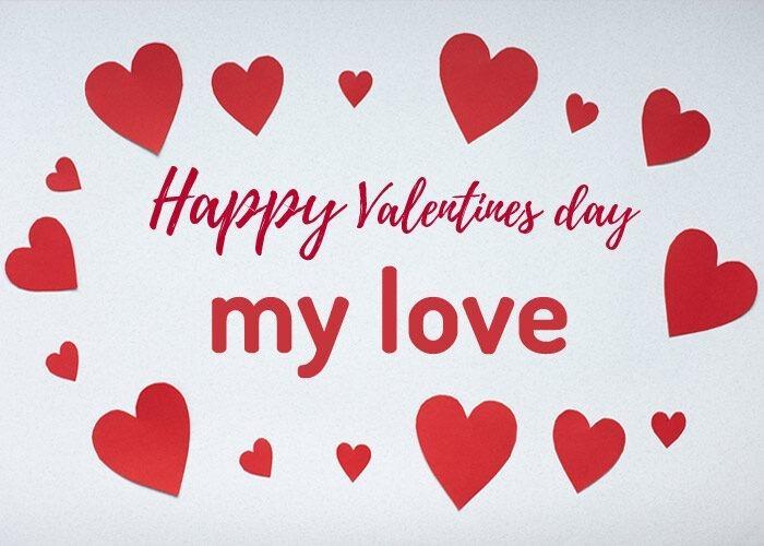 happy valentines day my love images romantic heart pics