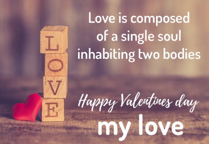 happy valentines day my love quotes romantic greeting